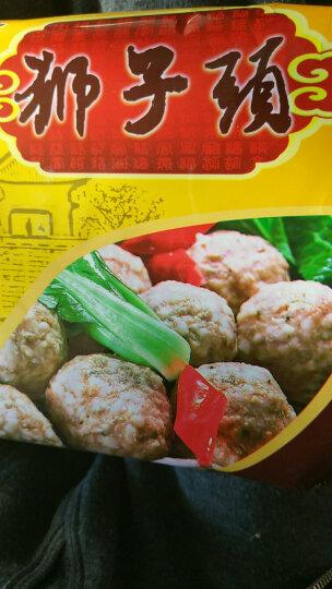 【扬州馆】老扬城 蟹黄狮子头240克袋装 蟹粉丸子手工肉丸肉圆熟食 加热即食,扬州美味 晒单图