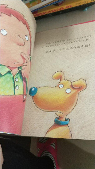 北斗童书·5分钟玩出记忆力(套装共4册) 晒单图