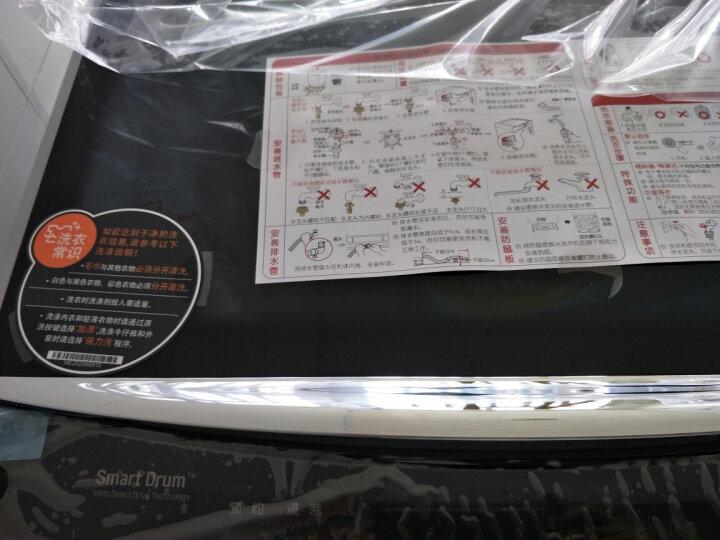 LG T90DB5HHC 9公斤全自动波轮洗衣机变频直驱电机 晒单图
