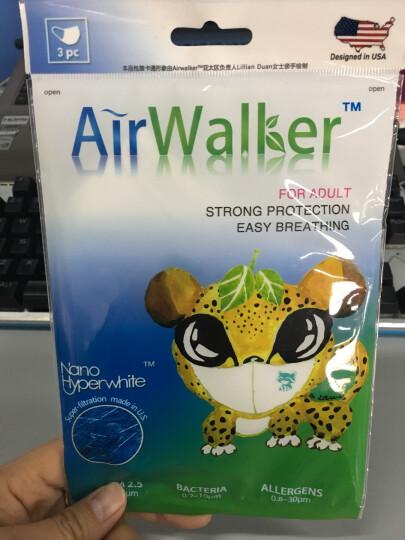 鲜行者 Airwalker 美国进口滤材成人防护口罩 男女通用 防PM2.5防雾霾 耳带式 3只装 晒单图