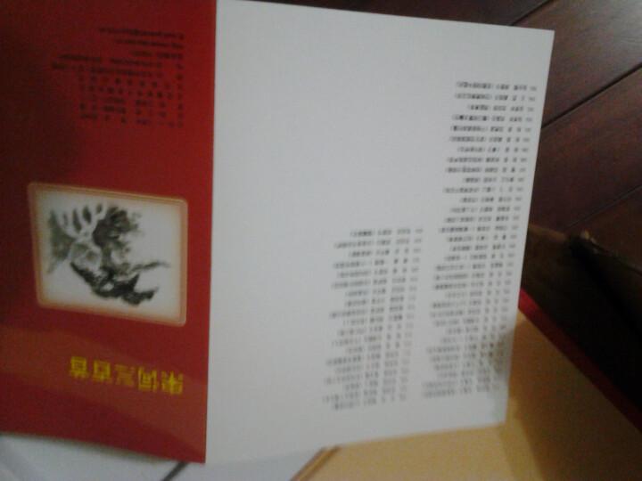 宋词三百首(6CD) 晒单图