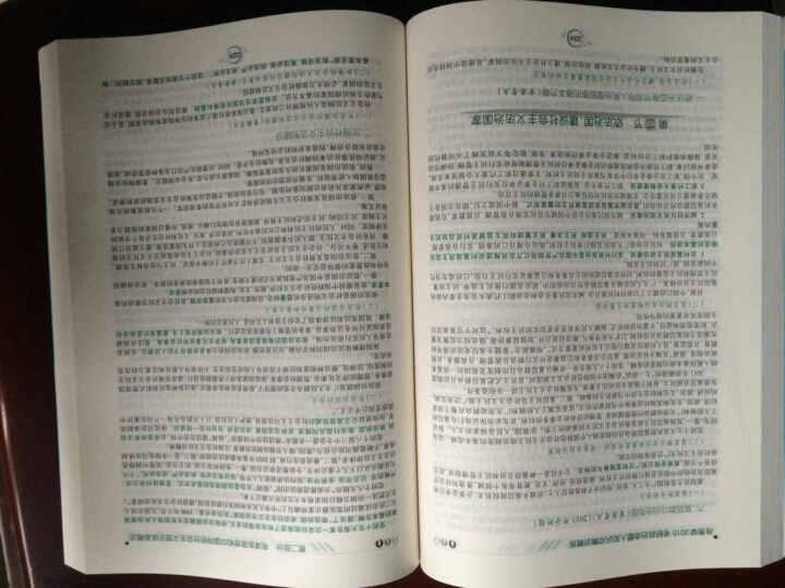肖秀荣2015考研政治命题人知识点精讲精练 晒单图