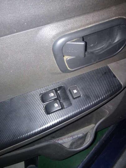 美克杰 适用于宏光玻璃升降器开关总成 五菱宏光S电动车窗按钮五菱汽车配件维修玻璃升降开关 后视镜调节开关/一个 五菱宏光S 晒单图