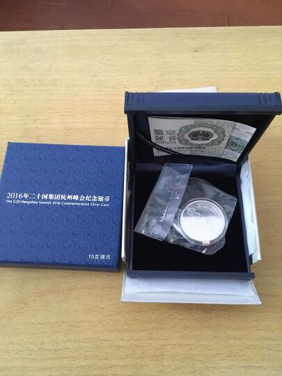上海集藏 中国金币2016年二十国集团杭州峰会金银币纪念币(G20纪念币) 3克金币+15克银币+30克银币 晒单图