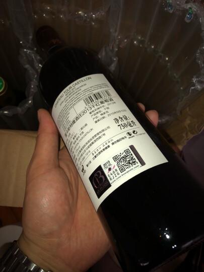 法国进口红酒 波尔多梅多克中级庄 李寇特庄园(Chateau Licaudet) 干红葡萄酒 2013年 750ml 晒单图