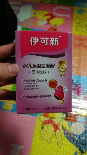 伊可新 达因 益生菌粉伊儿乐益生菌粉固体饮料益生元婴幼儿益生菌粉1.5克*12袋 晒单图