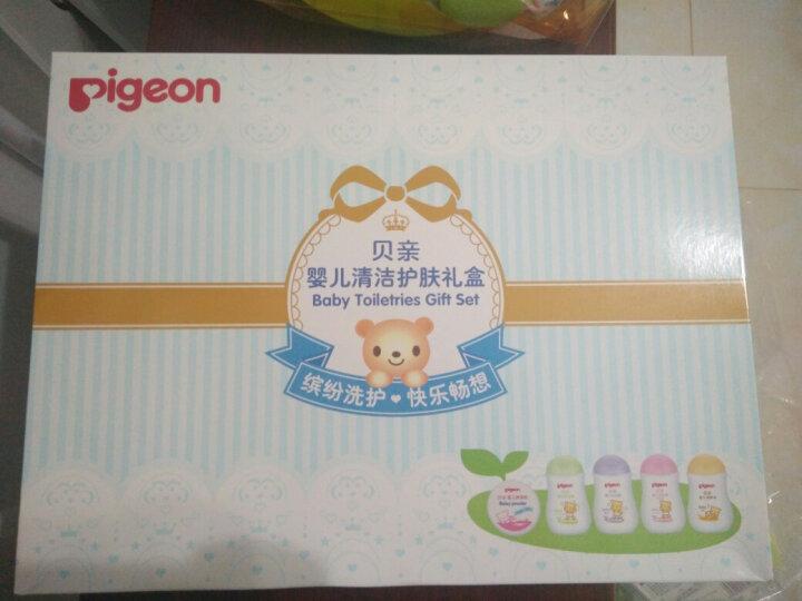 贝亲(Pigeon) 新生婴儿泡沫沐浴露 IA119清洁护肤礼盒 晒单图