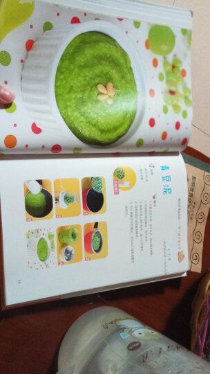 像我这样做妈妈:婴儿辅食看这里(0-1岁) 晒单图