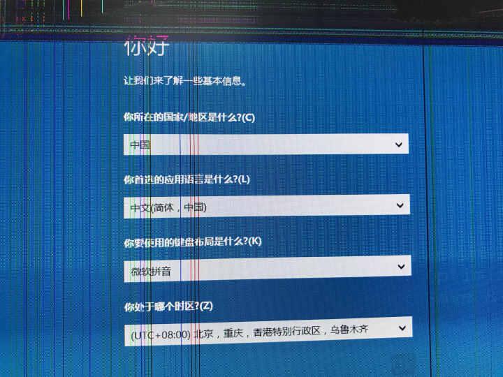 联想(Lenovo) AIO 510 致美一体机电脑 23英寸(A12-9700P 4G 1T R5 M435 2G显卡 win10)白 晒单图