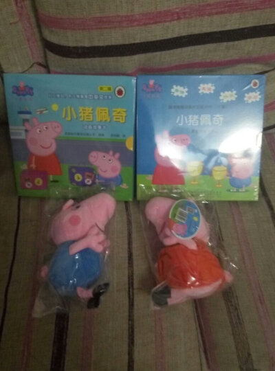 小猪佩奇礼品套装(内含故事书20册+佩奇、乔治正版玩偶) 晒单图