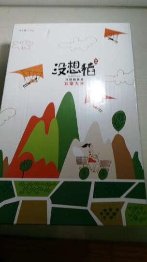 没想稻 五常稻花香粥米 宝宝儿童营养粥米 4kg 晒单图