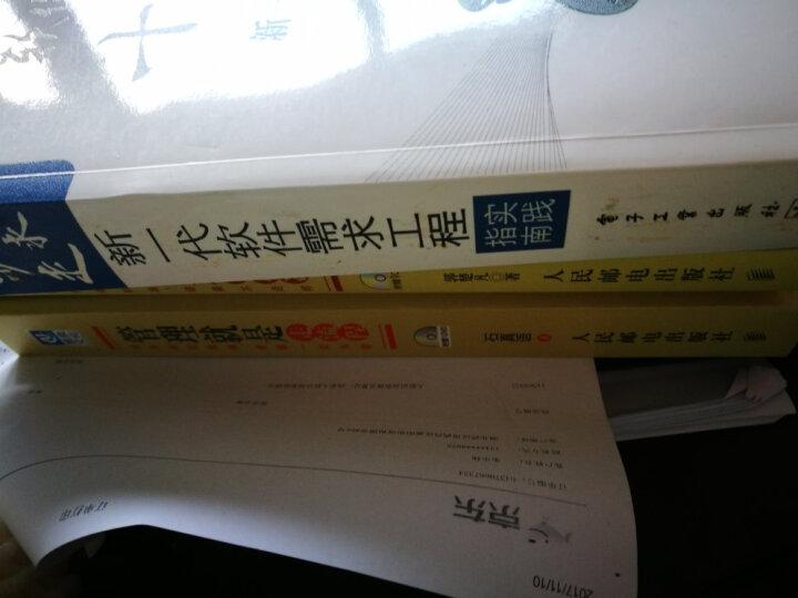 华为ICT认证系列丛书:华为路由器学习指南 晒单图