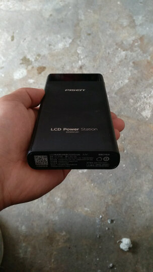 品胜(PISEN)LCD电库20000毫安 移动电源/充电宝双输出 液晶数显 魔幻黑 适用于苹果XS(新老版本随机发货) 晒单图