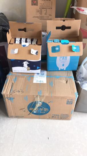卓牧(jomilk)纯羊奶 原生钙 不添加 适合2岁半以上人群 200ml*6盒装 晒单图