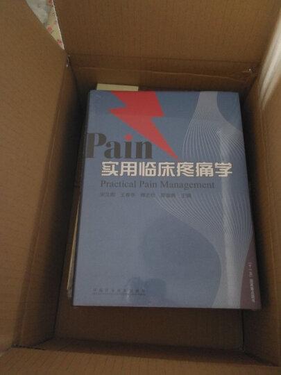 眩晕和头晕:实用入门手册(附光盘1张) 晒单图