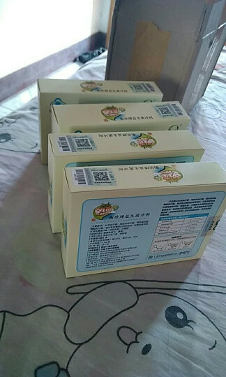 衡欣牌益生菌冲剂 儿童成人免疫力调节 肠道菌群 润肠通便 2.0g 3送1(共4盒) 晒单图
