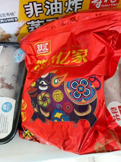 【冷鲜肉】苏食 冰鲜猪小排 500g/盒 晒单图