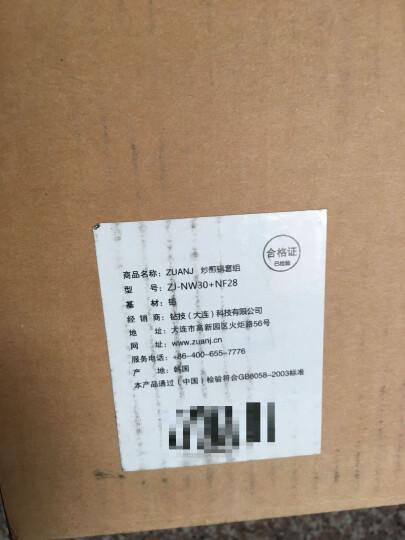 钻技(ZUANJ) 进口不粘锅 锅具套组不粘炒锅煎锅两件套装锅电磁炉燃气通用ZJ-NW30+NF28赠送木铲 晒单图