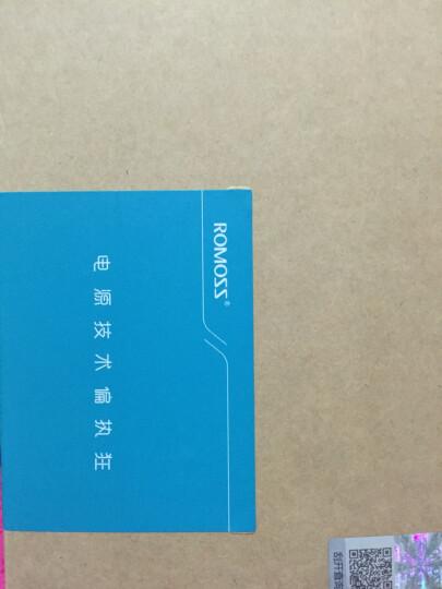 罗马仕(ROMOSS)sense6P LED数显屏 移动电源/充电宝 20000毫安 白色 苹果/安卓/手机/平板通用 晒单图