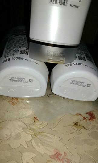 潘婷乳液修护套装(洗发水500ml*2+护发素400ml)送洗80ml*2+发膜70ml(秀发能量水 新老包装随机发) 晒单图