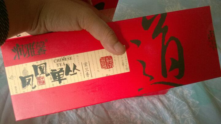 润雅馨 潮州凤凰茶 乌龙单枞茶 乌岽蜜兰香 蜜香甘醇 500克 单丛茶 单从茶叶 晒单图