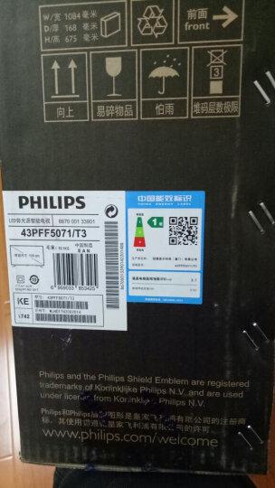 飞利浦(PHILIPS)43PFF5071/T3 43英寸 全高清1080P 一级省电能效 11核WIFI智能LED液晶平板电视机(黑色) 晒单图