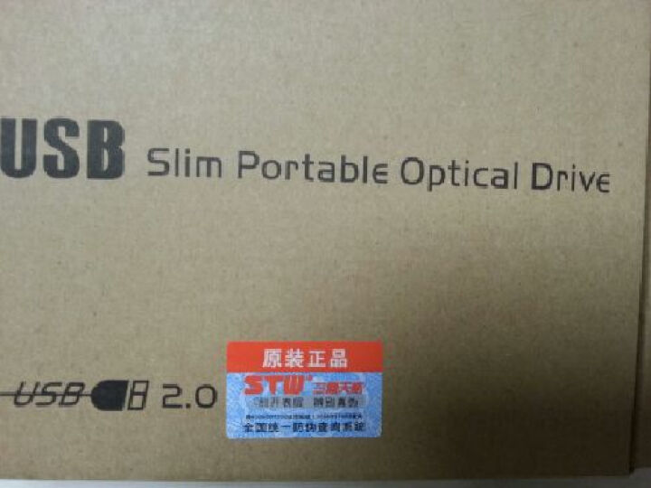 三鑫天威(STW) 三鑫天威(STW)外置光驱外接笔记本移动通用usb光驱电脑CD刻录机 晒单图