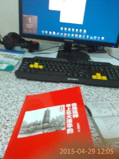 王金战系列图书:轻松搞定高中语文现代文阅读 晒单图