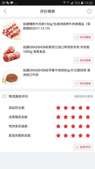 【满100享7折】如康早餐牛肉饼80g/片汉堡肉饼 澳洲进口牛肉 剁椒 晒单图