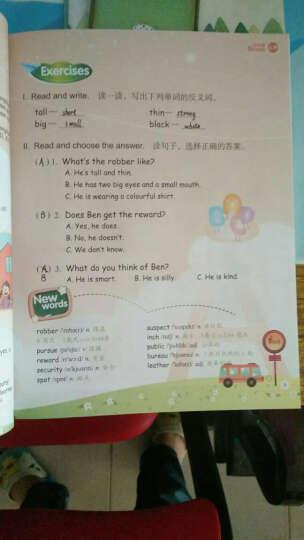 小学英语同步阅读:五年级上册 晒单图