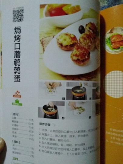 一看就会的烤箱菜一本全 晒单图