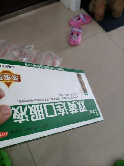 太龙 双黄连口服液(浓缩) 10ml*6支 晒单图