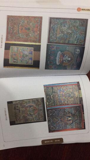 流传千年的汉传佛教故事 晒单图