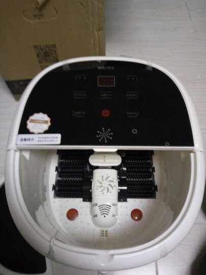 蓓慈(BEICI)BZ9122全自动按摩足浴盆洗脚盆泡脚盆泡脚桶 晒单图