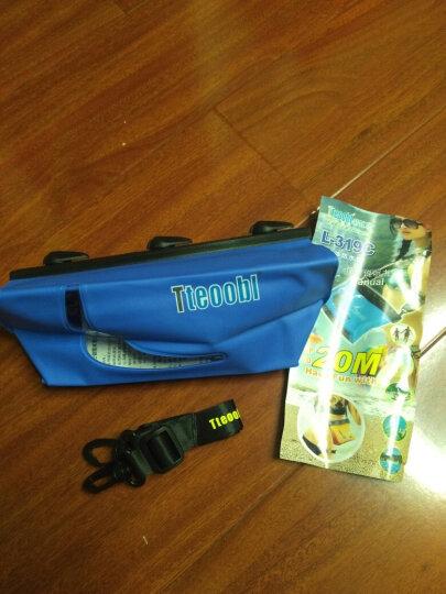 特比乐 游泳包防水包手机防水袋数码漂流袋户外登山沙滩滑雪收纳用品 319C蓝色 晒单图