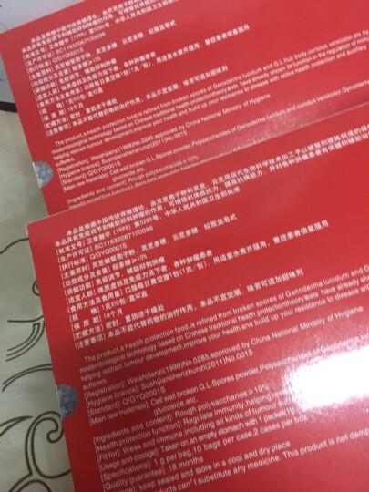 通惠(TONGHUI)神州胜赛破壁灵芝孢子粉 1g*20袋/盒 保健品 晒单图