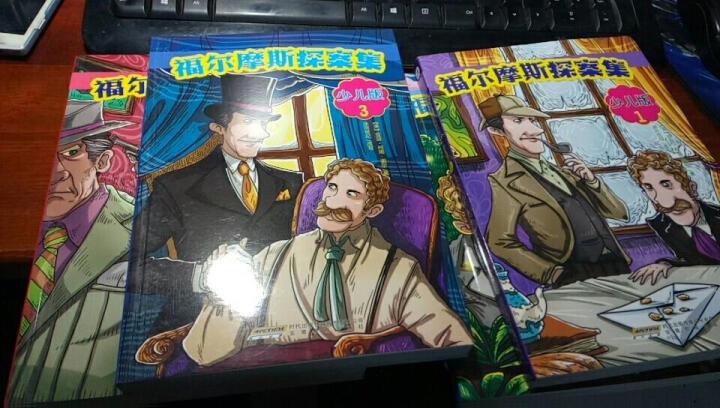 东野圭吾:东野圭吾在坏笑(套装共4册) 晒单图