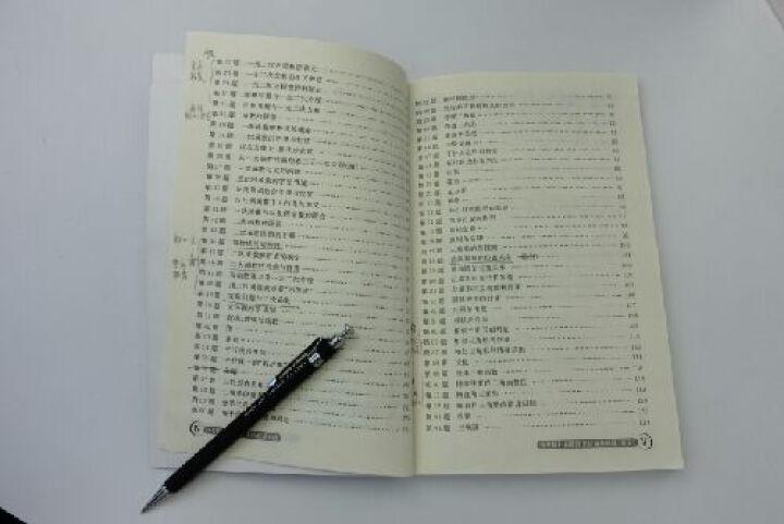临考备考复习系列·中考提分必做的100道基础题:数学 晒单图