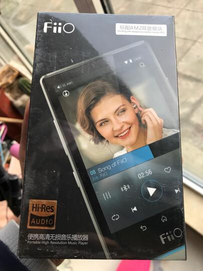 飞傲(FiiO)X7 安卓系统智能无损音乐播放器 AM2耳放模块 套装版 晒单图