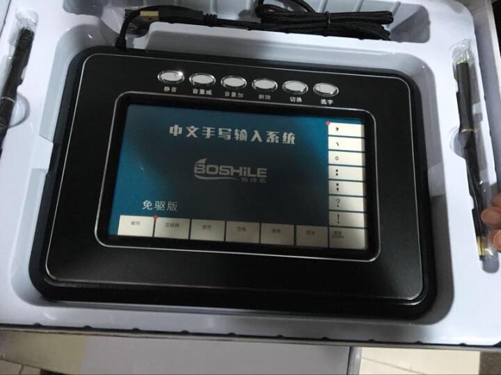 伯诗乐(BOSHILE) 伯诗乐大屏免驱笔记本台式电脑手写板输入板老人写字板手写键盘 金色 晒单图