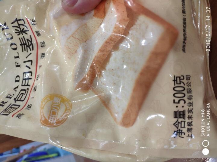 展艺 烘焙原料 高筋面粉 高筋粉面包粉披萨粉 面包机用面粉500g 晒单图