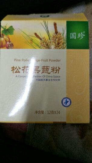 国珍松花果蔬粉(家庭装)12g*24袋/盒 1盒 晒单图