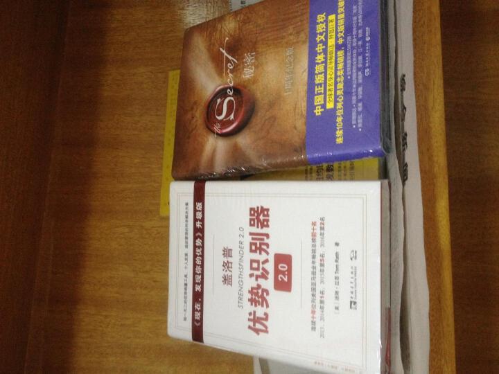 """朗达·拜恩""""吸引力法则""""巅峰三部曲(京东套装全3册) 晒单图"""
