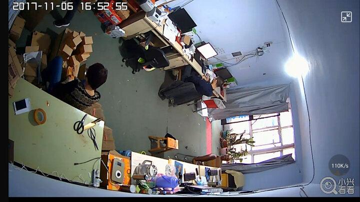 中兴小兴看看Q1080P 360度云台智能监控摄像头 全景高清wifi网络家用安防无线监控器 手机远程遥控室外摄像头 晒单图