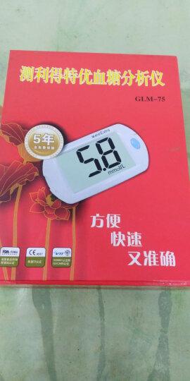 测利得 特优血糖仪GLM-75血糖试纸特优型GLS-75老人家用全自动智能特优试纸 200试纸+200针+200酒精棉片+仪器 晒单图