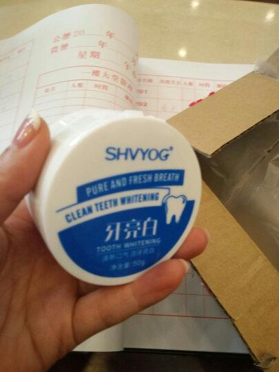 舒友阁(SHU YOU GE) 洁牙粉白牙素洗牙粉去烟渍牙膏去除牙结石牙垢黄牙非美白牙贴 晒单图
