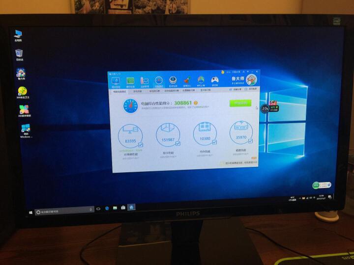 """戴尔(DELL)XPS8920-R19N8高性能""""吃鸡""""游戏台式电脑主机(i7-7700 GTX1060 6G独显16G 256GSSD+2T ) 晒单图"""