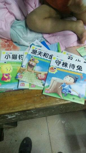 宝宝小画书儿童365夜睡前故事书全18册注音版小红帽 木偶奇遇记 三只小猪 世界经典童话 晒单图