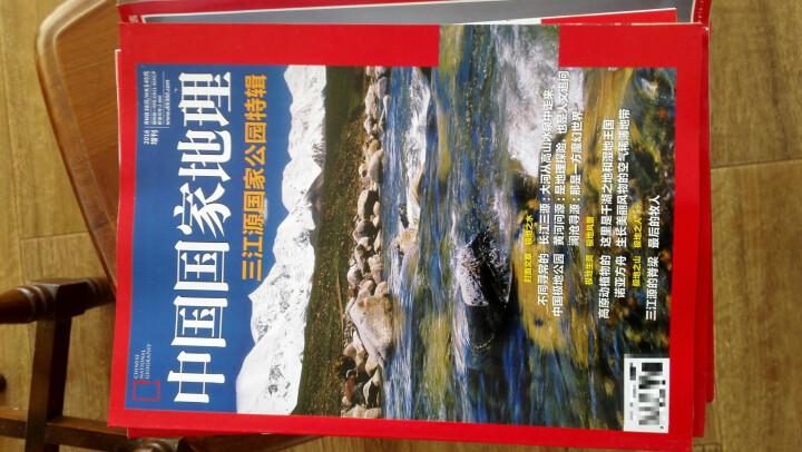 【全年赠2本共14本】中国国家地理杂志2018年1-12月打包 非订阅自然人文科普百科全书知识 晒单图