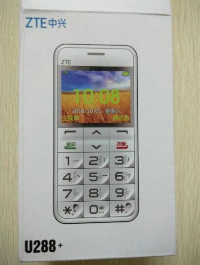 守护宝(上海中兴)L580 黑色 直板横屏 凸起按键 超长待机 移动联通2G 老人手机 学生备用功能机 晒单图